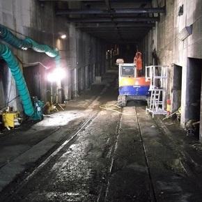 Fisher Street Kingsway Tram Tunnel